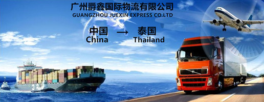 China to Thailand(Bangkok) express/logistics/flight/air/sea